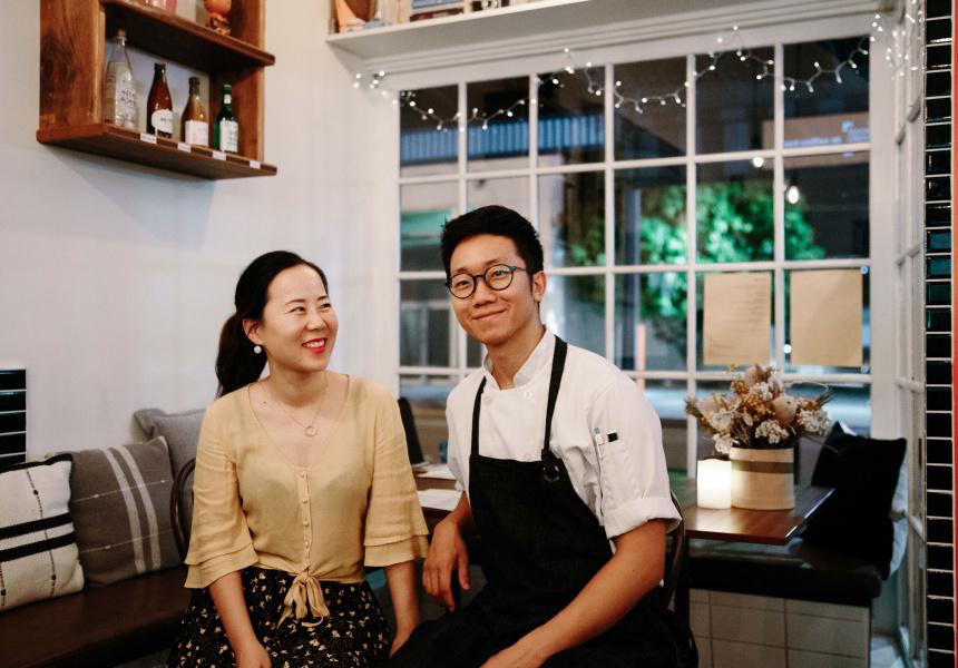 Sarah Jeon and Jamie Yang