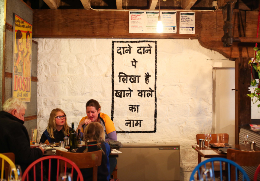 Dhaba at the Mill