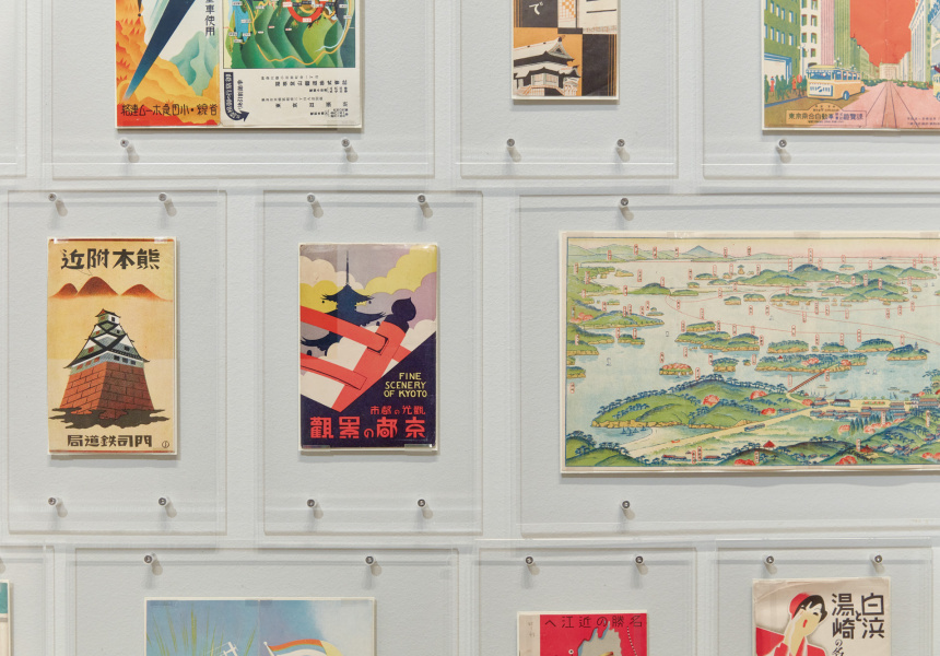 Installation view of Japanese Modernism at National Gallery of Victoria, Melbourne from February 28 to October 5, 2020