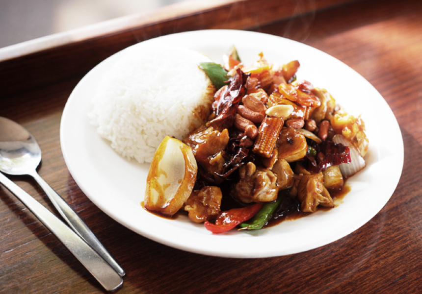 Kung Pao Chicken with Rice at Rice Bar (Not Only Rice)
