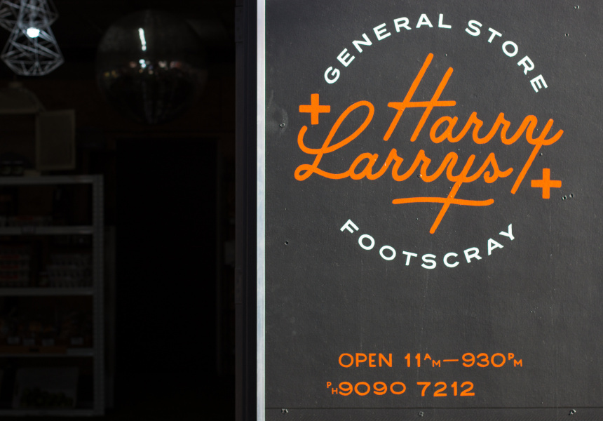 Courtesy of Harry and Larry's General Store