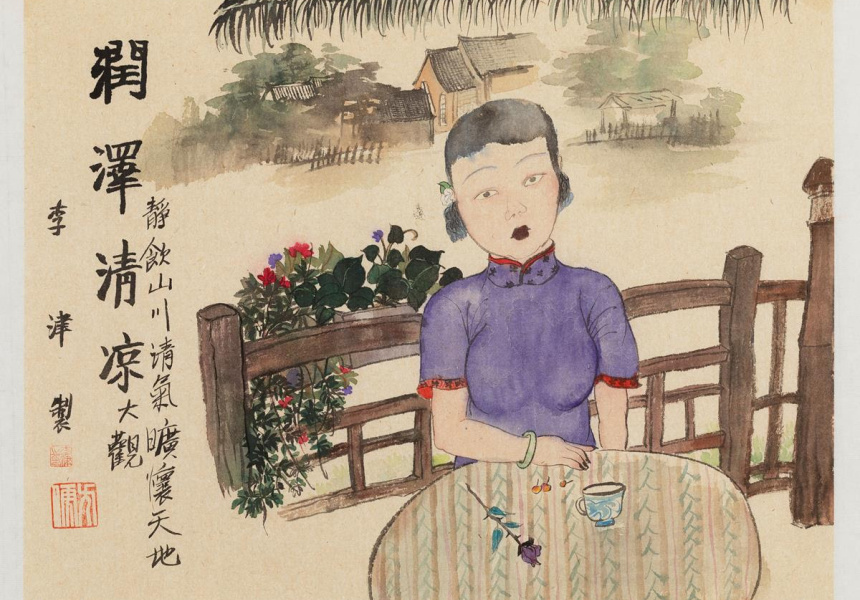 Li Jin, Southern beauty, 2019 ink and colour on xuan paper, 35 x 46 cm Art Gallery of New South Wales, gift of the Joy and Harold Marchant Foundation 2020 © Li Jin