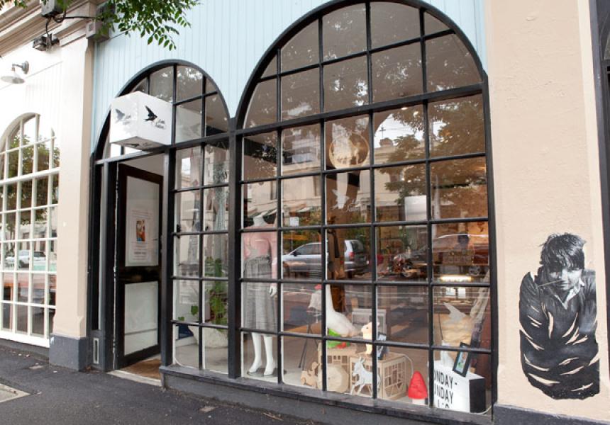 Gertrude Street store