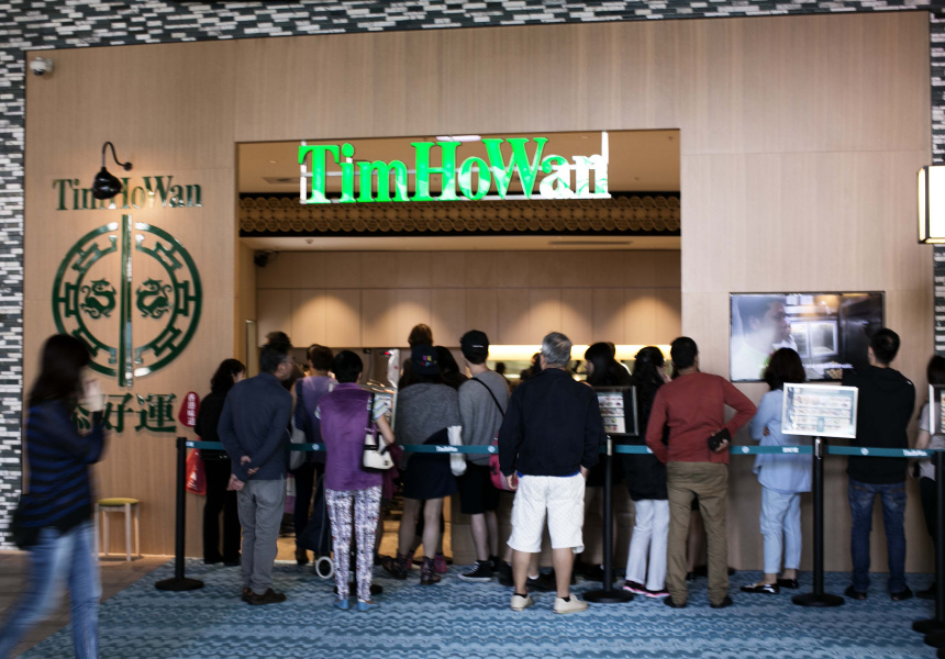 Now-closed Chatswood Tim Ho Wan