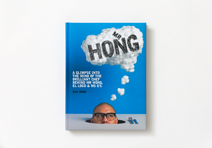 Mr Hong by Dan Hong