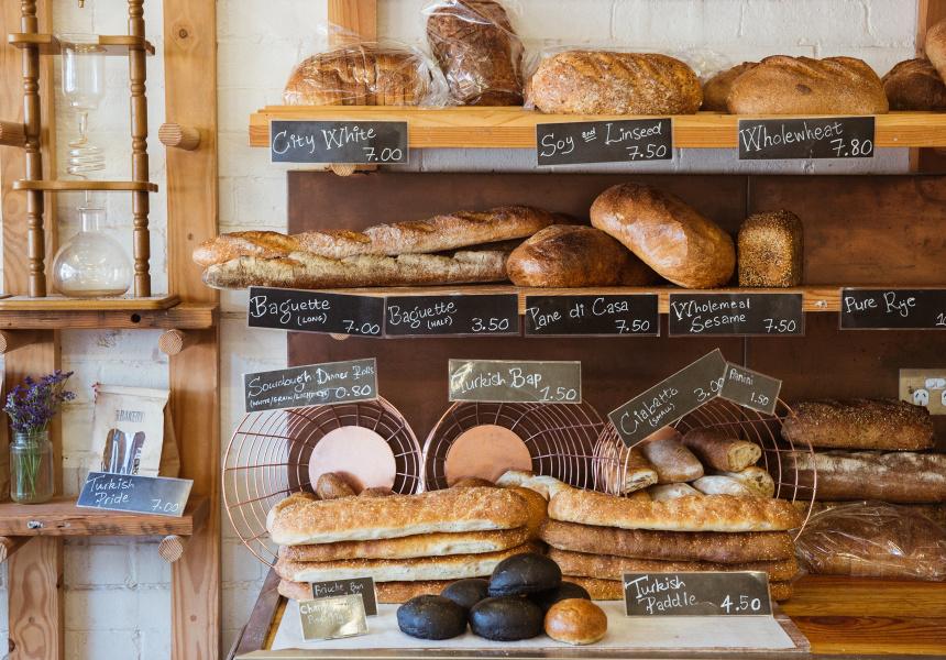 Infinity Bakery