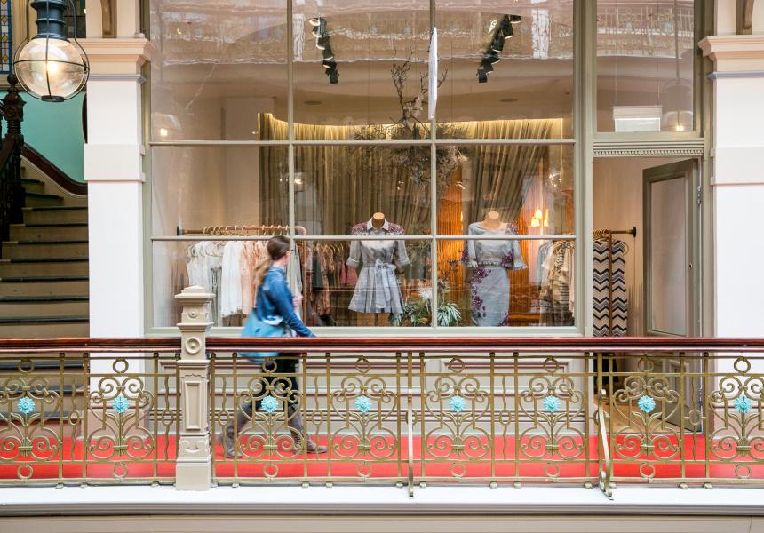 Aje's Sydney store