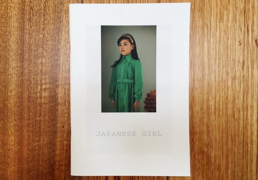Japanese Girl - Chie Murakami
