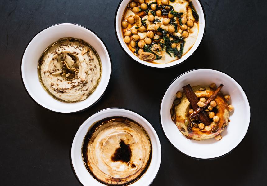Customise Your Hummus