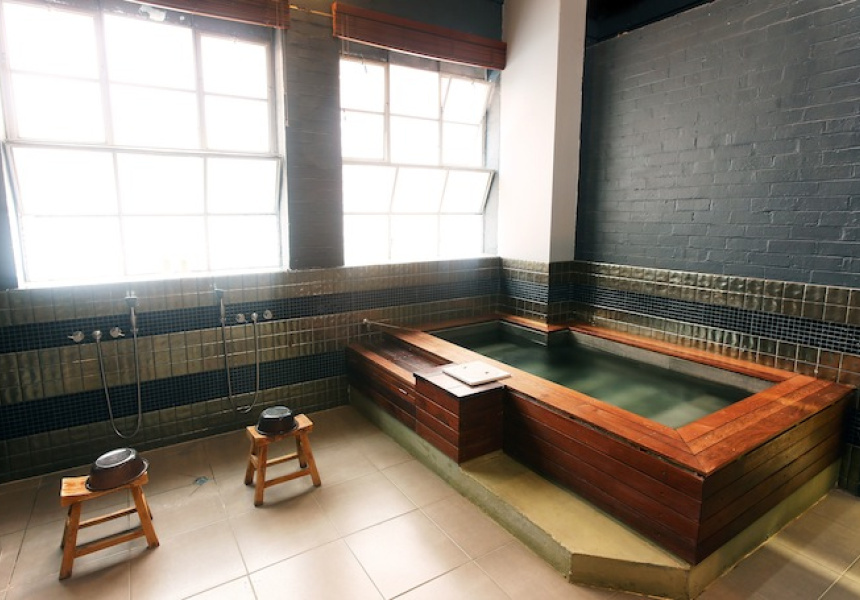 Onsen Ma, Melbourne