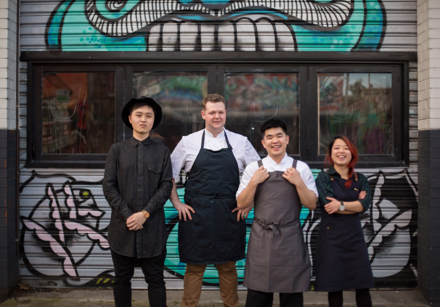Left to right: Andy Cheng, Simon Ward, William Lim and Rebecca Yeung