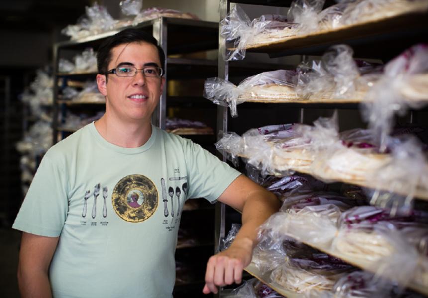 Baalbek Bakery