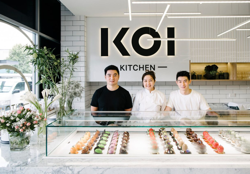 how to get a job at koi kitchen