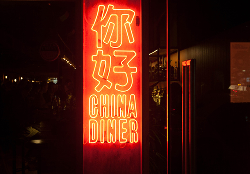 China By Another Name Broadsheet