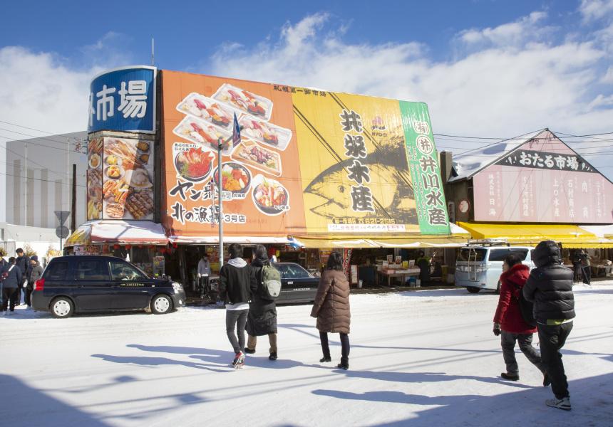 Sapporo Central Market
