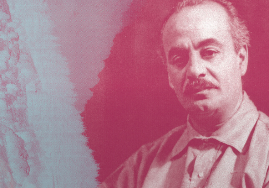 Kahlil Gibran: The Garden of the Prophet