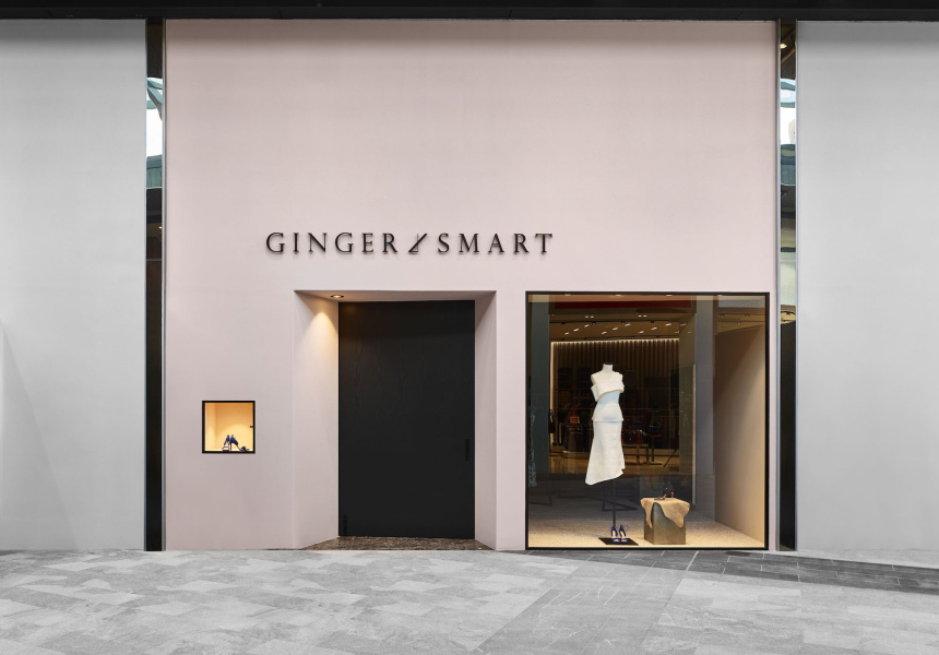 Ginger & Smart - Flack Studio