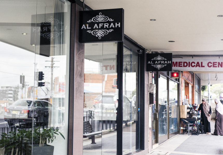 Al Afrah