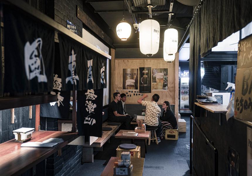 Nakano Dining