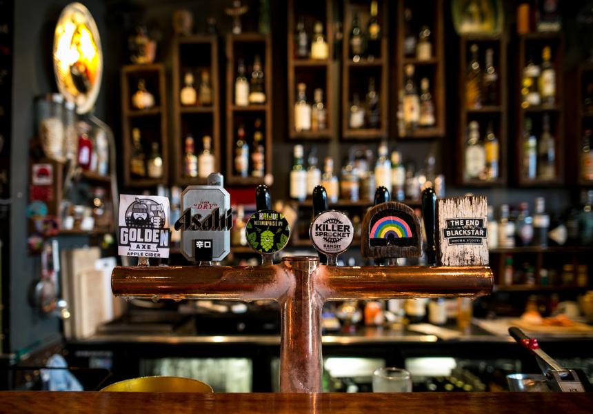 Rainbow Beer