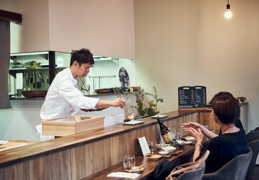 Dining Akashi