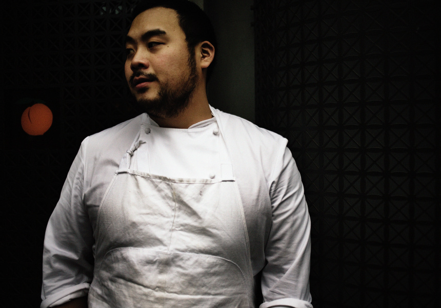 David Chang of Momofuku