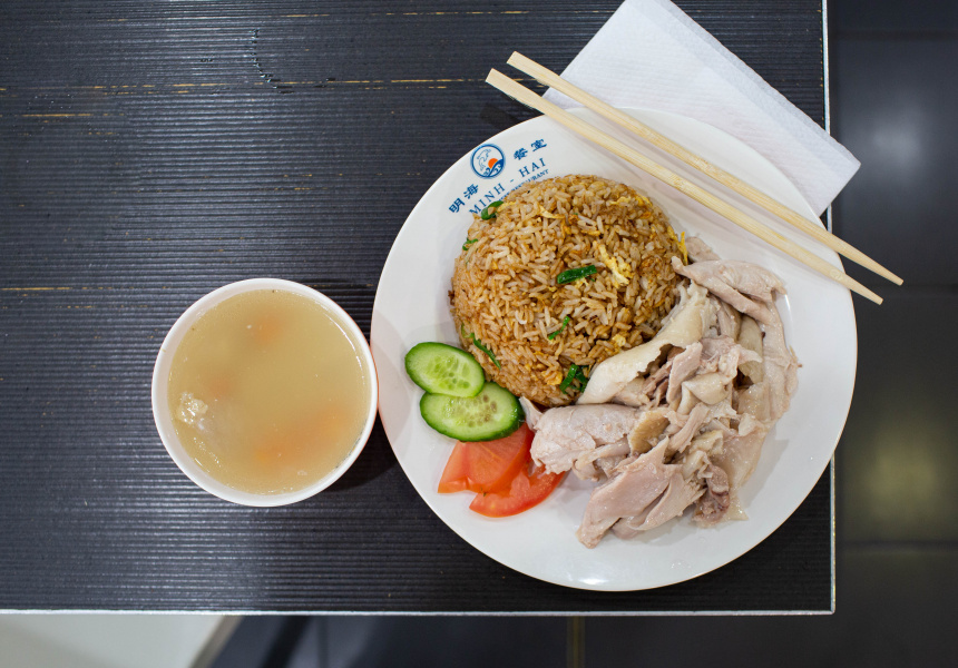 Minh Hai