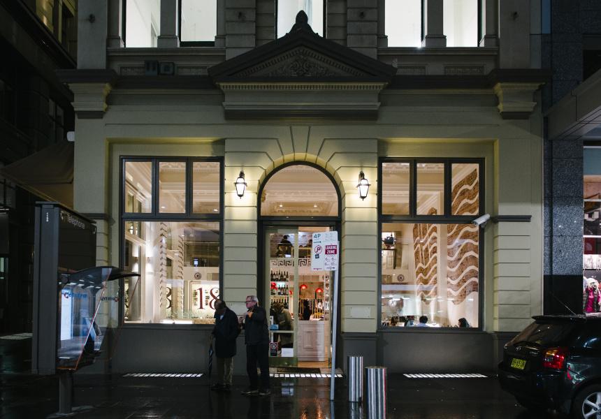 Odyssey Restaurant Sydney