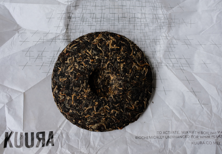 Black tea cake and wrapper
