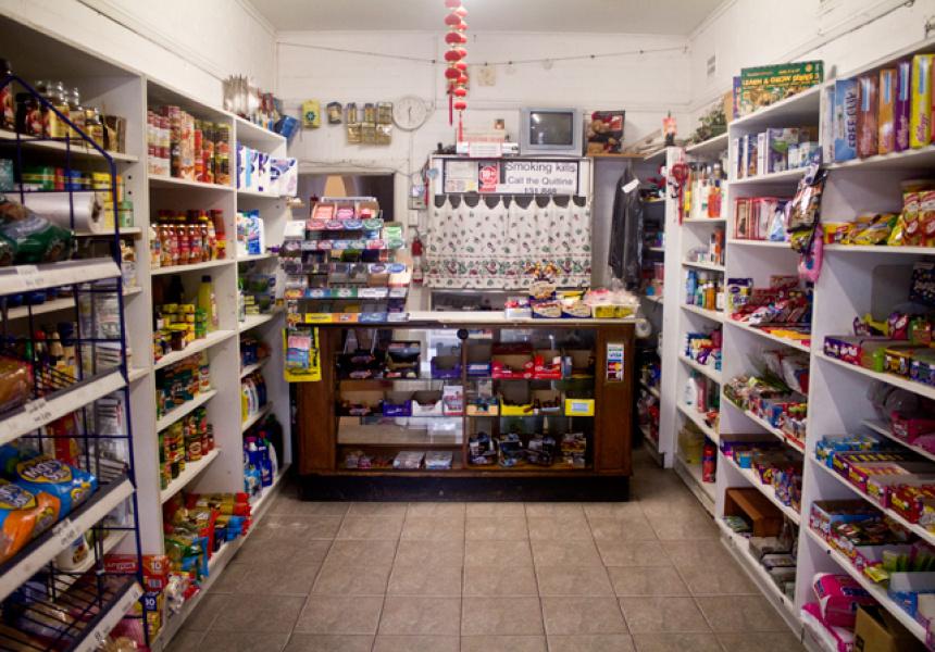General Store for You, Naremburn