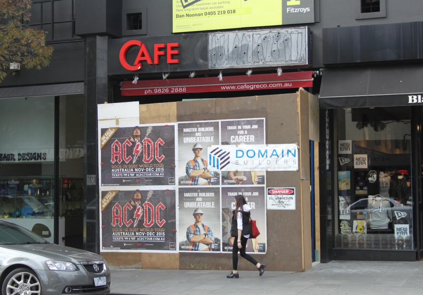 The site of Brother Burger's new South Yarra store