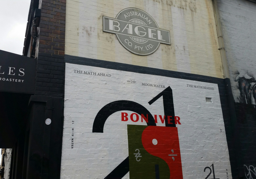 """A photo of the mural taken on September 29, after the words """"Bon Iver"""" appeared."""