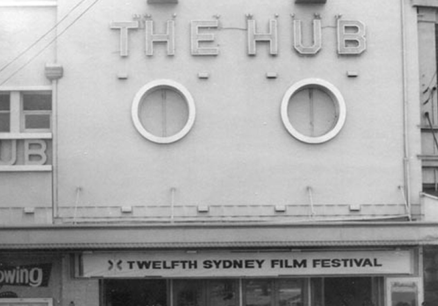 1965 - Entrance to The Hub Theatre, Newtown
