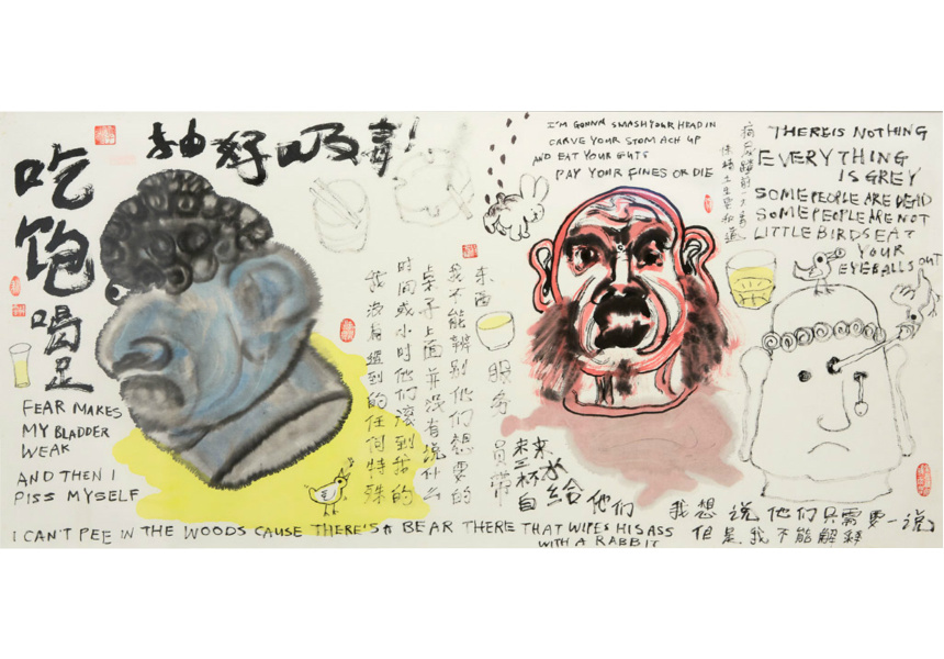 Sulman Prize-winning work: 'I was at yum cha when in rolled the three severed heads of Buddha: Fear, Malice and Death' by Jason Phu