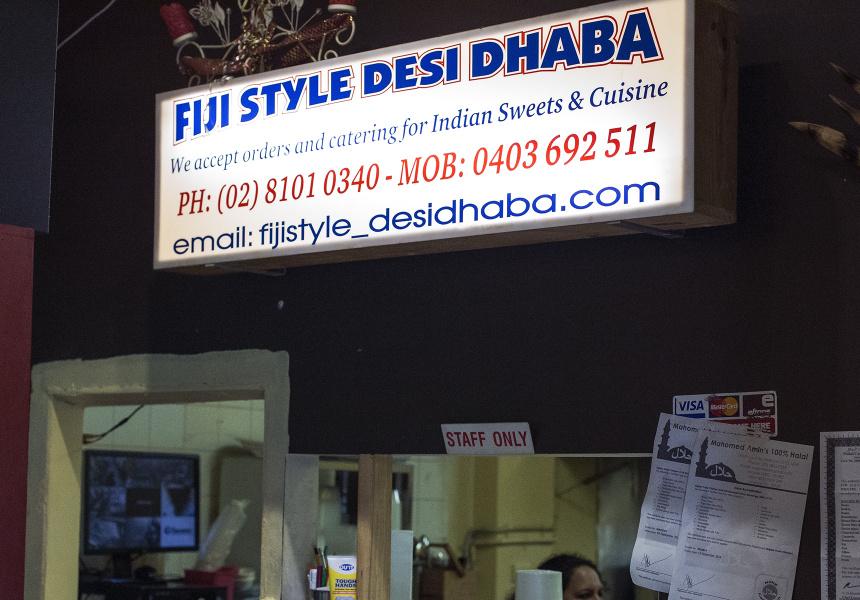 Fiji Style Desi Dhaba