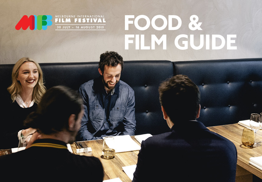 2015 MIFF Food & Film Pocketbook