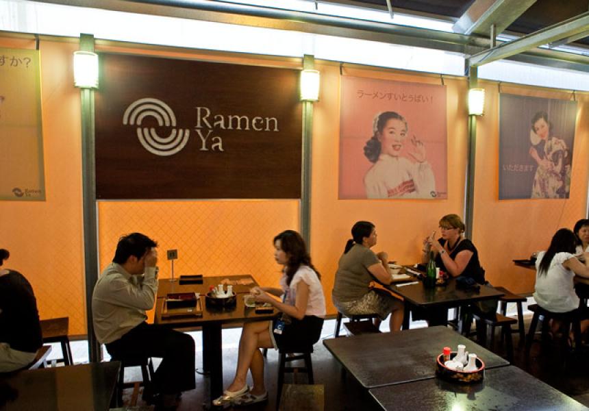 Ramen Ya's former site