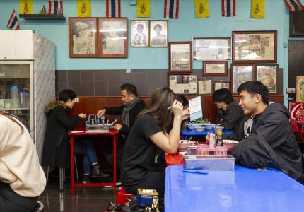Best Thai Restaurants in Melbourne - Broadsheet