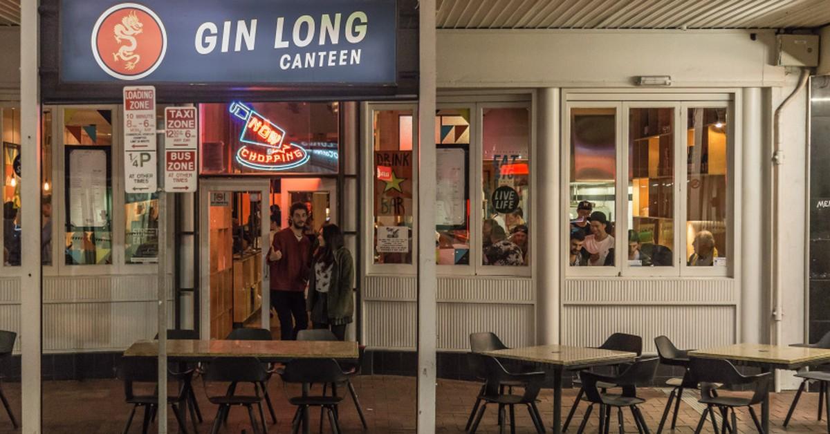 Gin Long Canteen - Broadsheet